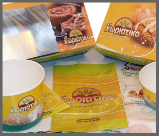 Xoriatiko Group Product Packaging Range