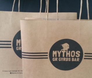 xartini kraft tsanta mythos gr gyros bar